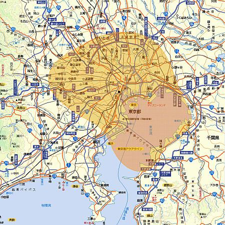 東京 mx 神奈川